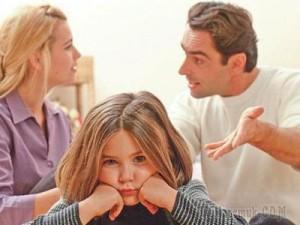 родители ссорятся7